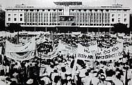 Lịch sử Miền Tây phần 4 - Giai đoạn 1954 đến nay